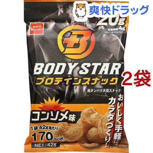 BODY ※アウトレット品 STAR プロテインスナック コンソメ味 激安特価品 2袋セット 42g