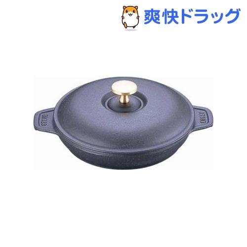 ストウブ ラウンドホットプレート(蓋付) ブラック 20cm 40509-579(1コ入)【ストウブ】