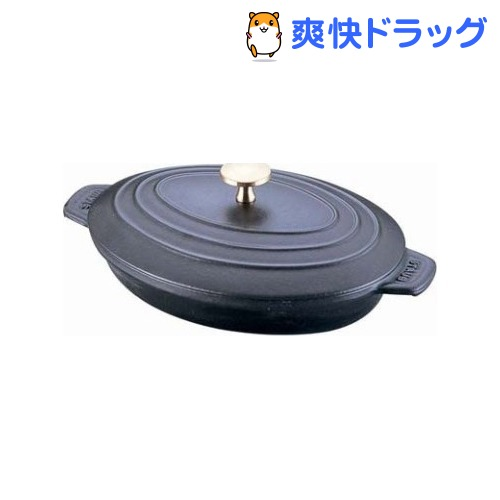ストウブ オーバルホットプレート(蓋付) ブラック 23cm 40509-582(1コ入)【ストウブ】