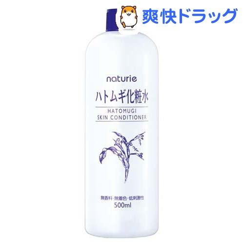 アレルギー ハトムギ 化粧 水