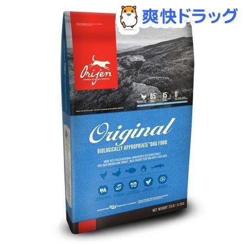 オリジン オリジナル(11.3kg)【オリジン】[ドッグフード]