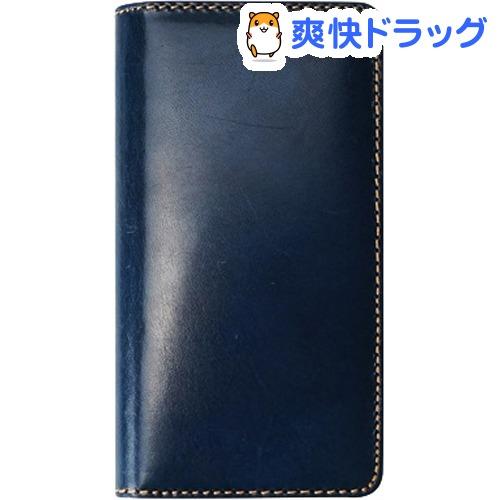 レイブロック iPhone XS Max トスカニーベリー ネイビー LB13525i65(1コ入)【レイブロック】