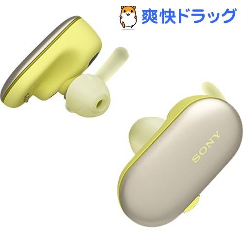 ソニー ワイヤレスステレオヘッドセット WF-SP900 イエロー(1コ入)【SONY(ソニー)】