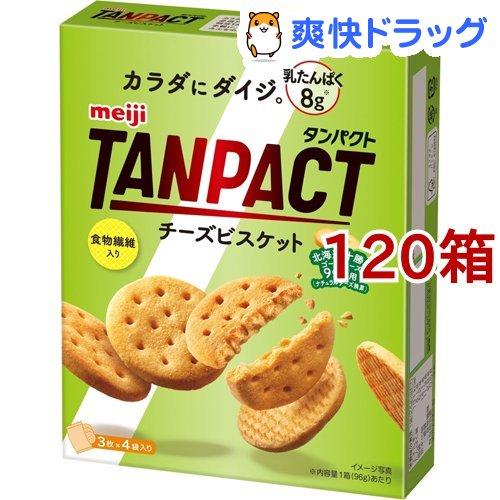 タンパクト チーズビスケット(12枚入*120箱セット)