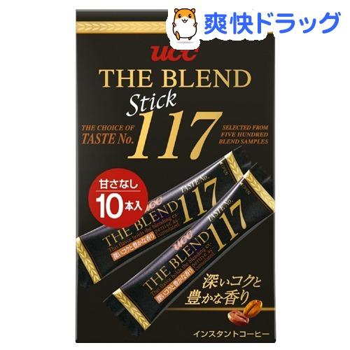 価格交渉OK送料無料 訳あり コーヒー ザ ブレンド UCC 117 10杯分 スティック