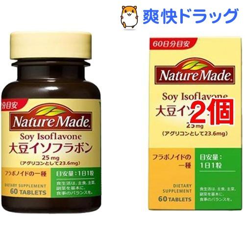 ネイチャーメイド 1着でも送料無料 Nature Made 市販 60粒入 大豆イソフラボン 2コセット