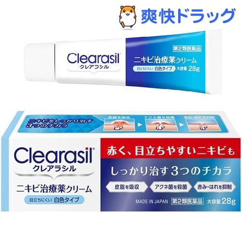 クレアラシル ニキビ 定番から日本未入荷 治療薬 クリーム 第2類医薬品 rcb-c40 白色タイプ 激安セール 28g