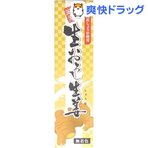 国産生おろし生姜(40g)【東京フード】