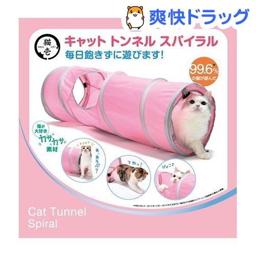 キャットトンネル ピンク キャットトンネル ピンク(1コ入)
