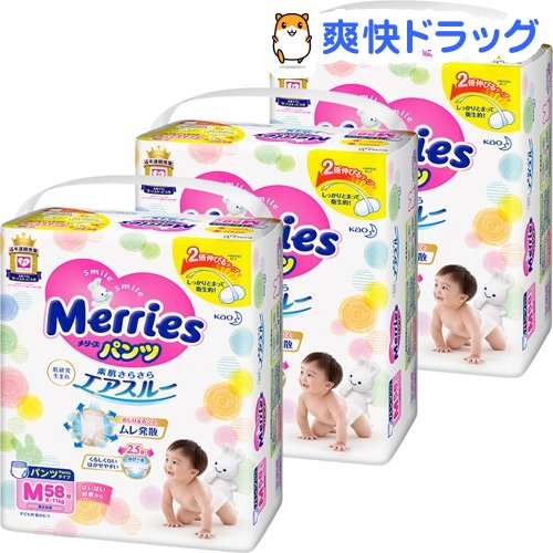 オムツ 売れ筋 紙おむつ 赤ちゃん まとめ買い 通気性 メリーズ 永遠の定番モデル 58枚 おむつ M 6kg-11kg 3個セット パンツ