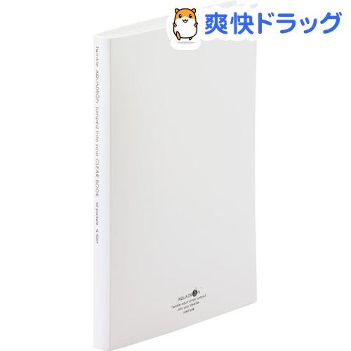 アクアドロップス クリヤーブック 白 N-5001-0 アクアドロップス クリヤーブック 白 N-5001-0(1冊)