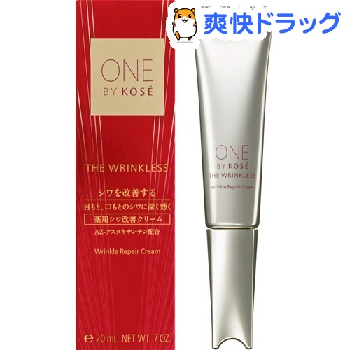 ONE BY KOSE ザ リンクレス (薬用シワ改善クリーム)(20g)【ONE BY KOSE(ワンバイコーセー)】