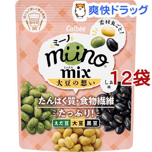 カルビー miino 数量限定アウトレット最安価格 mix 大豆の想い しお味 特売 30g 12袋セット