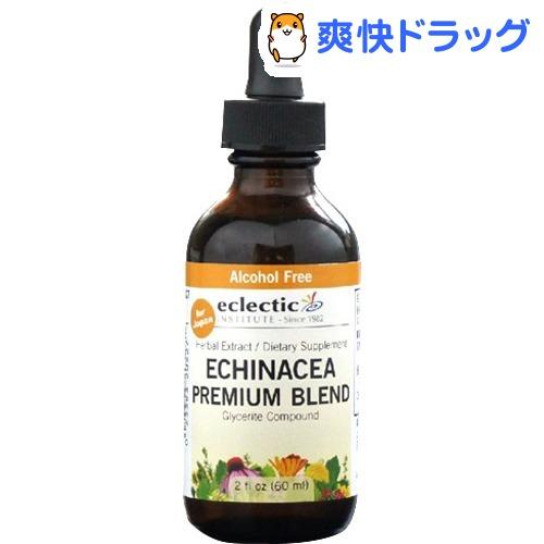 ECLECTIC エクレクティック 上等 エキナセア 60ml チンキ剤 返品交換不可