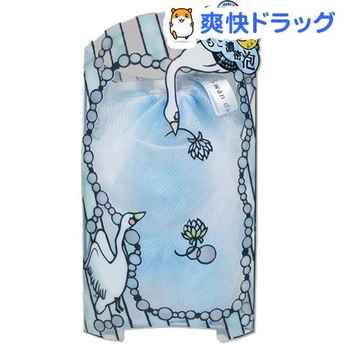 スワン・ド・ボーテ クレンジングネット(1個)【ディアローラ】