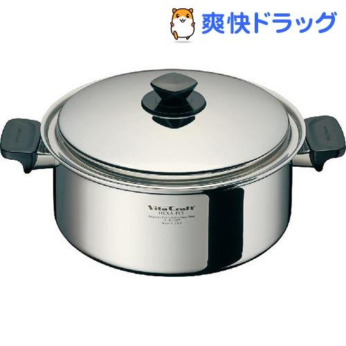 ビタクラフト ヘキサプライ 両手ナベ 5.5L 6127(1コ入)【ビタクラフト】