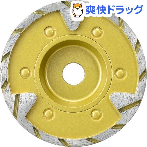 リョービ カップ型ダイヤモンドホイール 6682611(1個)【リョービ(RYOBI)】
