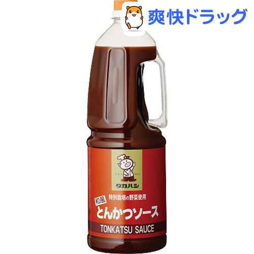 タカハシソース 最安値 特別栽培の野菜使用和風とんかつソース 定価 1.8L