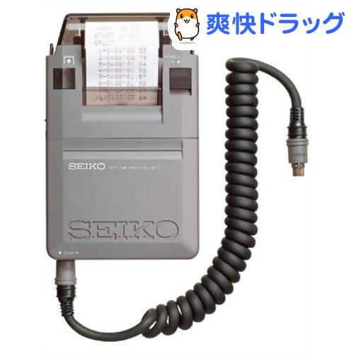 セイコー システムプリンター SVAZ001(1台)【セイコー】