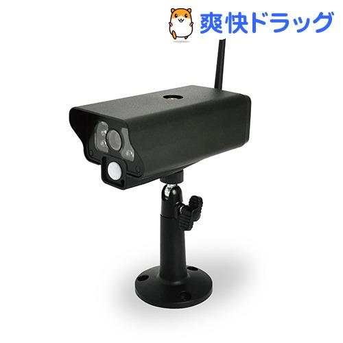 エルパ 増設用ワイヤレスカメラ CMS-C70(1コ入)【エルパ(ELPA)】