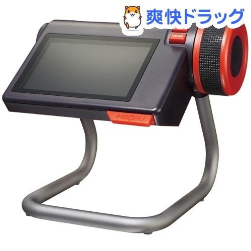 デジタル名刺ホルダー 「メックル」 ネイビーブラック MQ10(1セット)