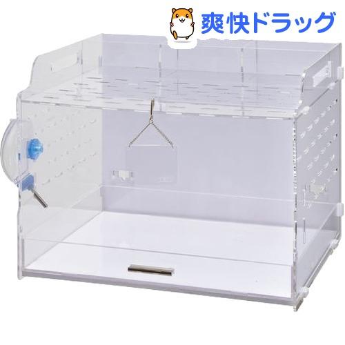 アクリルルーム510Low(1コ入)【ハビんぐ】【送料無料】