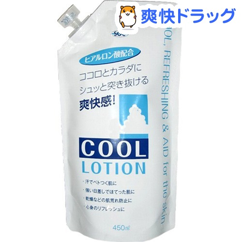 SOC cool lotion refill (450 mL) [lotion]
