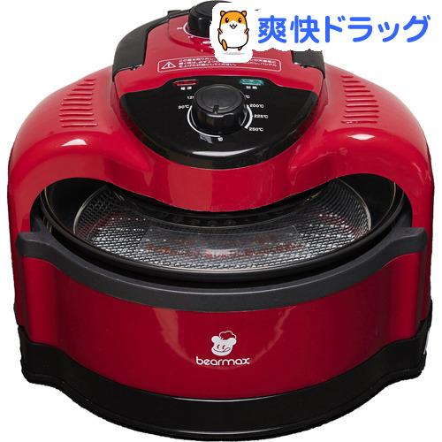 ヘルシー調理 エアロ 期間限定お試し価格 オーブン レッド オリジナル a2438710 1台