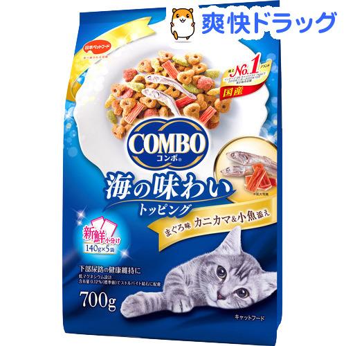 キャットフード コンボ COMBO 新生活 猫下部尿路の健康維持 まぐろ味 大規模セール 5袋入 カニカマ 140g 小魚添え