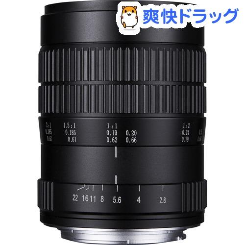 LAOWA 60mm F2.8 2xUltra-Macro Lens ペンタックスK(1個)