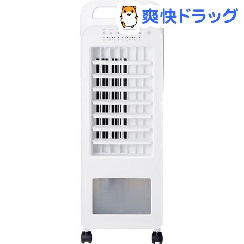 冷風扇 エアクールファン ホワイト(1台)【スリーアップ】