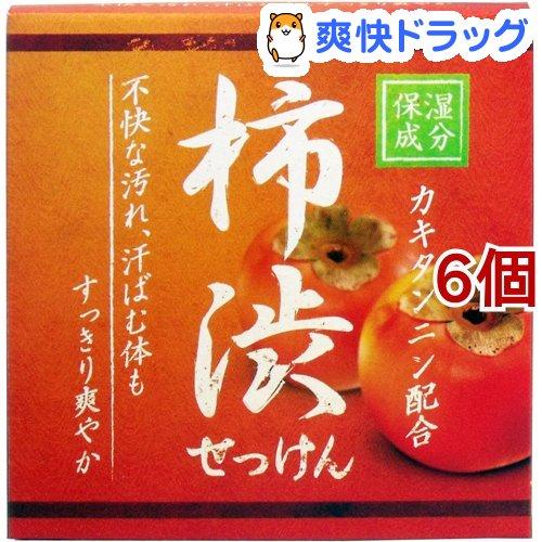 柿渋せっけん SALENEW大人気! 評判 80g 6コセット