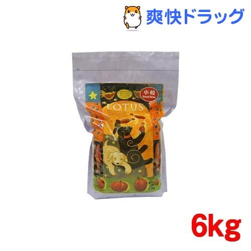 ロータス パピー チキン レシピ 小粒(6kg)【ロータス】[ドッグフード]