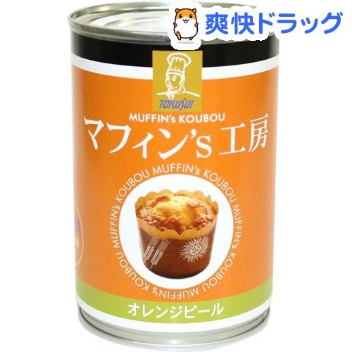 TOKUSUI マフィン's工房 オレンジピール(2コ入*24缶)