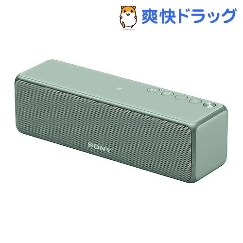 ソニー ワイヤレスポータブルスピーカー SRS-HG10 GM グリーン(1台)【SONY(ソニー)】