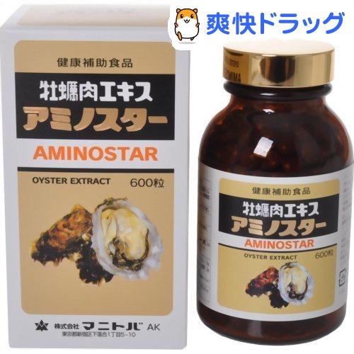 アミノスター(600粒)【マニトバ】