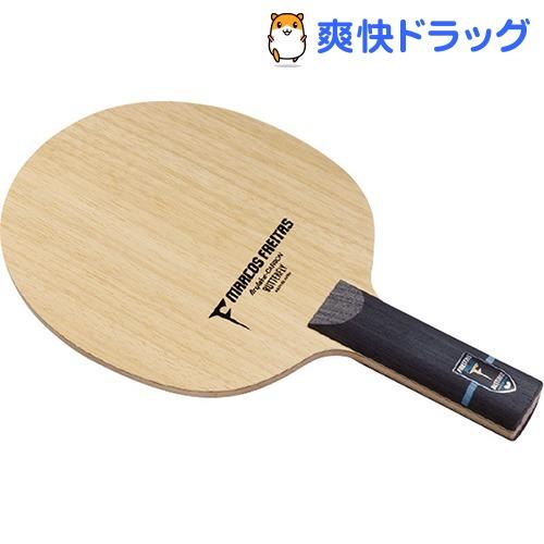 バタフライ フレイタス ALC ストレート 36844(1本入)【バタフライ】