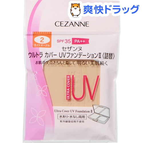 Cezanne ultra cover UV Foundation II 2 light ochre refill replacement (11 g) / [kosé cosmetics cosmetics]