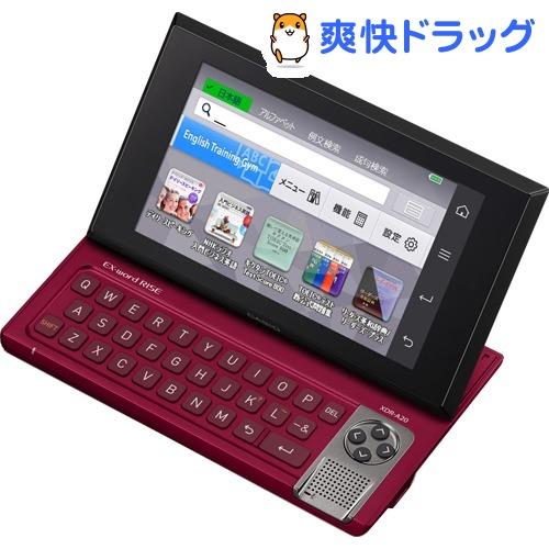 カシオ デジタル学習ツール XDR-A20RD(1コ入)