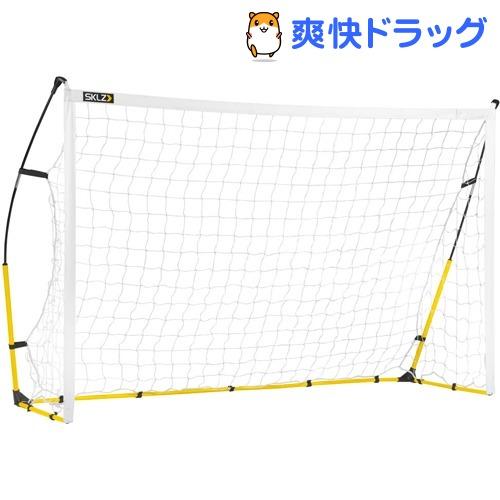 サッカー トレーニング クイックスター サッカーゴール 8*5(1セット)【SKLZ(スキルズ)】