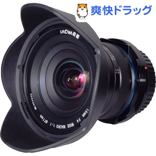 LAOWA 15mm F4 1xWide Macro Lens/SFT キヤノンEF(1個)