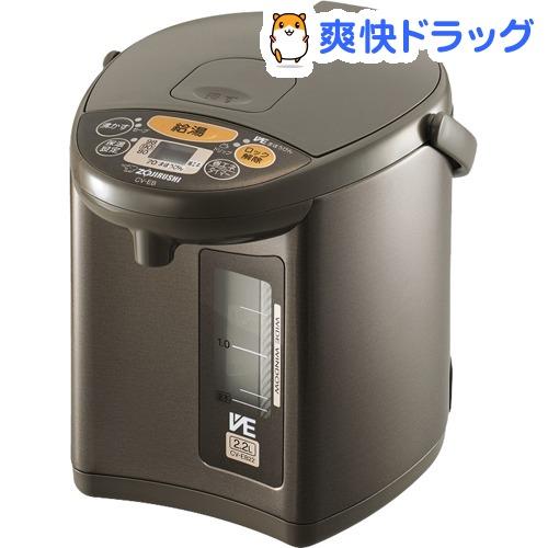 象印 マイコン沸とうVE電気まほうびん ブラウン CV-EB22-TA(1台)【象印(ZOJIRUSHI)】