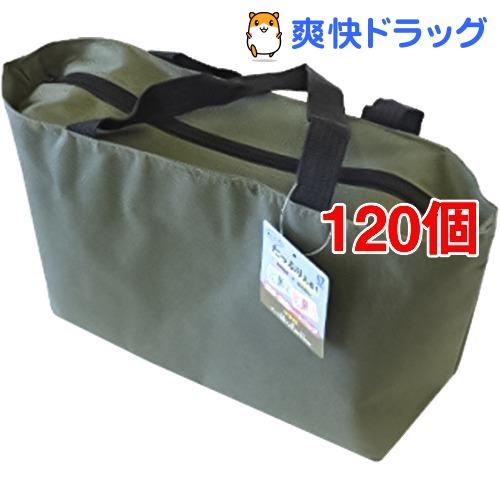 保冷・保温 トートバッグ カーキ(120個セット)