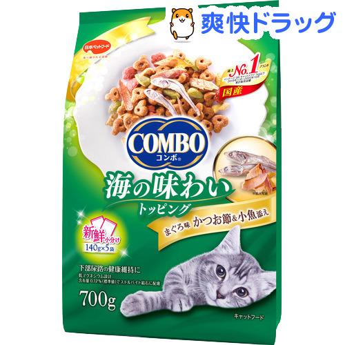 キャットフード 新着セール コンボ COMBO 猫下部尿路の健康維持 まぐろ味 正規認証品!新規格 小魚添え 140g かつお節 5袋入