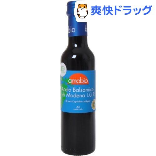 メンガツォーリ 公式 オーガニックバルサミコ酢 250ml ショッピング