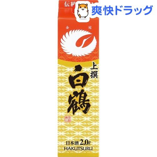 白鶴 上撰サケパック レギュラー(2000ml*6本入)
