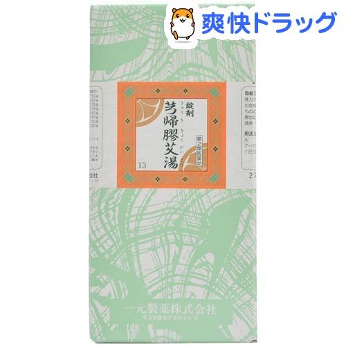 【第2類医薬品】一元 錠剤キュウ帰膠艾湯(2000錠)