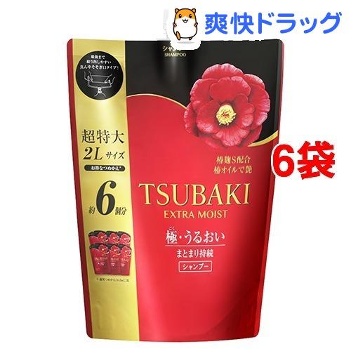 ツバキ(TSUBAKI) エクストラモイスト シャンプー つめかえ用(2L*6袋セット)【ツバキシリーズ】