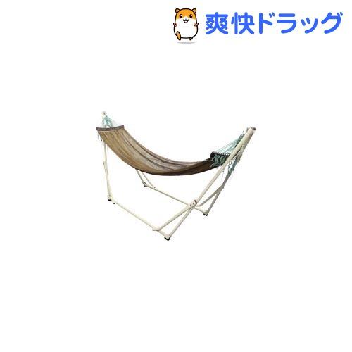 TOYMOCK BIG 自立式ハンモック WHITE*BROWN MOZ1102(1台入)【送料無料】