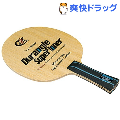 ヤサカ デュラングル スーパーインナー フレア(1本入)【ヤサカ】【送料無料】